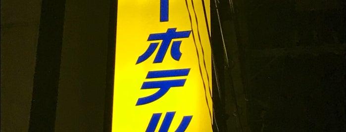 スーパーホテル大阪・谷町四丁目 is one of 大阪.