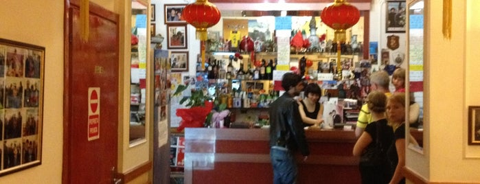Hang Zhou da Sonia is one of Roma locali: checked.