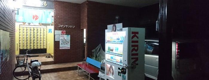 新寿湯 is one of 公衆浴場、温泉、サウナ in 世田谷区.