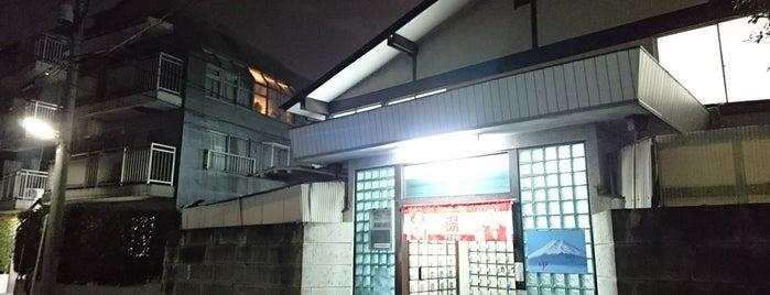 宇田川湯 is one of 公衆浴場、温泉、サウナ in 世田谷区.
