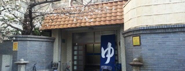 源ヶ橋温泉 is one of 銭湯.