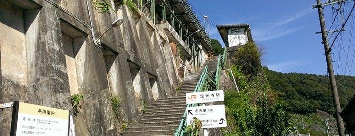 定光寺駅 is one of 中央線(名古屋口).