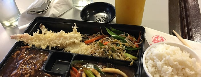 Rai Rai Ken is one of 20 favorite restaurants.