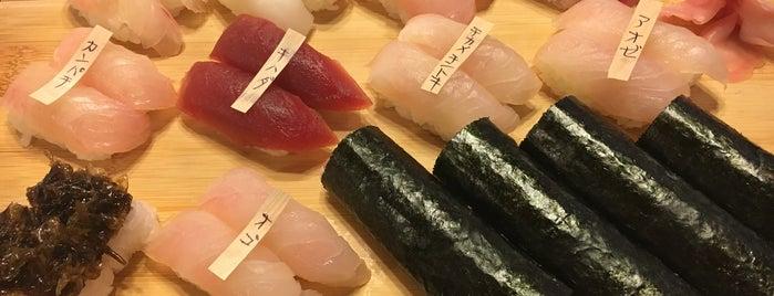 あそこ寿司 is one of Hachjojima.