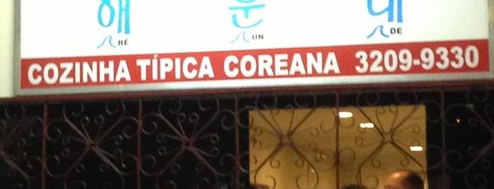 Re Un De is one of Já Fui SP.