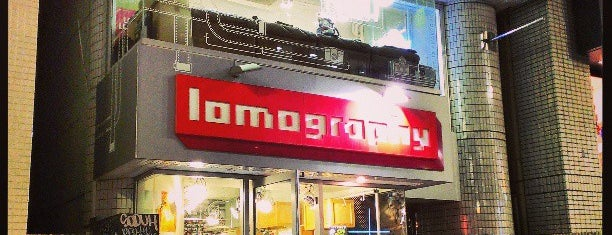Lomography Gallery Store Tokyo is one of 渋谷周辺おすすめなお店.