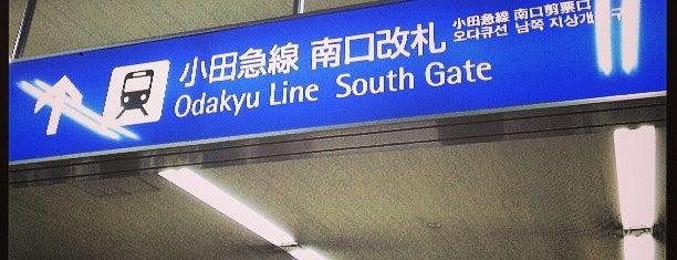 小田急 新宿駅 南口改札 is one of 兎に角ラーメン食べる.