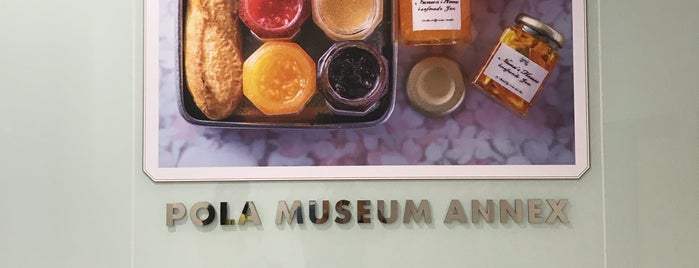 POLA Museum Annex is one of Gallery.