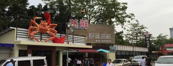 香蜜湖美食城 Food Park Xiang Mi Hu is one of 2016-12 HKG.