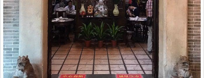 Xi Guan Ren Jia is one of #China.