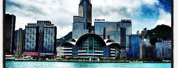 Star Ferry Pier (Tsim Sha Tsui) is one of Hongkong.