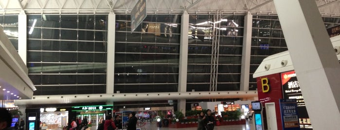 Wuhan Tianhe International Airport (WUH) is one of Free WiFi Airports 2.