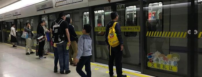 Shanghai Stadium Metro Stn. is one of Metro Shanghai.