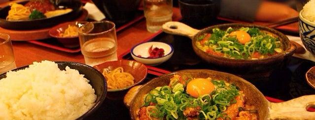 Matsunosuke is one of 飲食店 吉田地区.