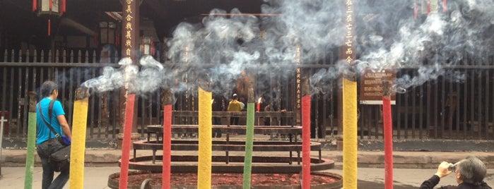 Wuhou Shrine is one of China-Chengdu Placed I visited.