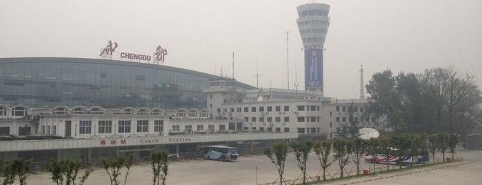 Chengdu Shuangliu International Airport (CTU) is one of China-Chengdu Placed I visited.