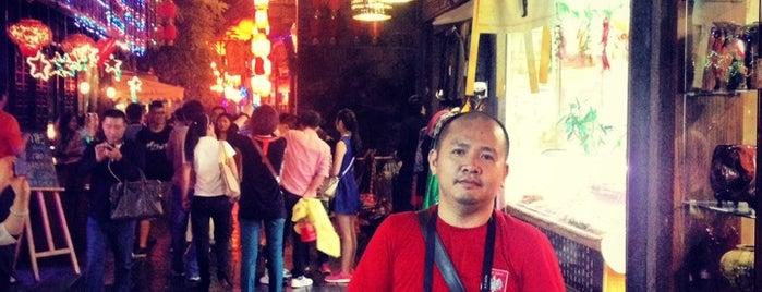 China-Chengdu Placed I visited