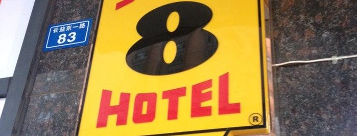 速8 Super 8 is one of China-Chengdu Placed I visited.