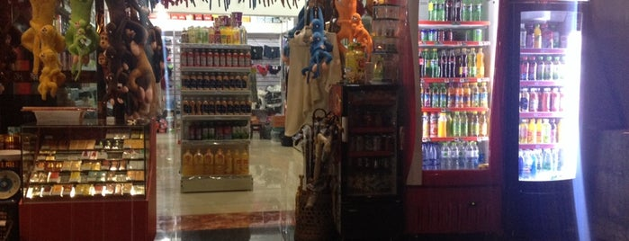 Convenience Shop is one of China-Chengdu Placed I visited.