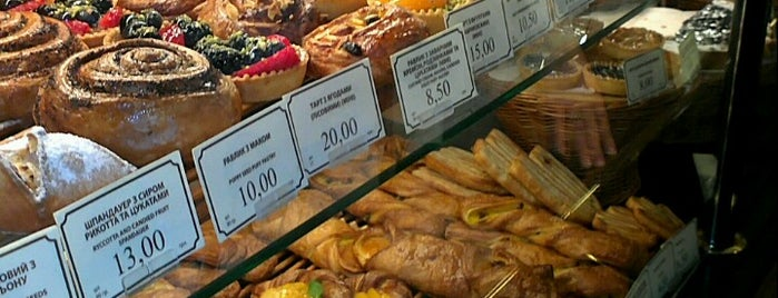 Boulangerie is one of Best eating out places in Kiev.