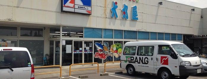 犬丸屋北浅井店 is one of こまつ.