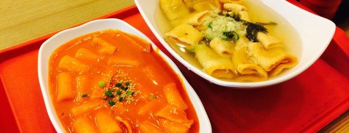 죠스떡볶이 is one of 판교 Place..