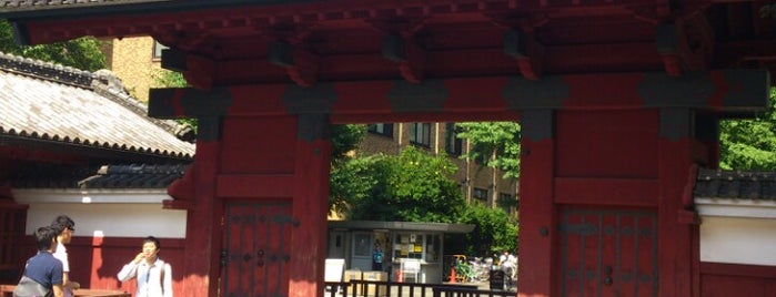 Akamon Gate is one of Tokyo.