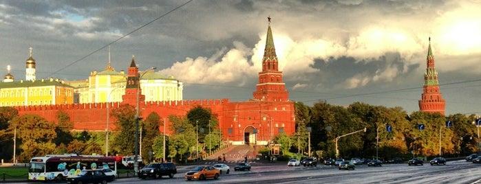 Боровицкая площадь is one of Москва.