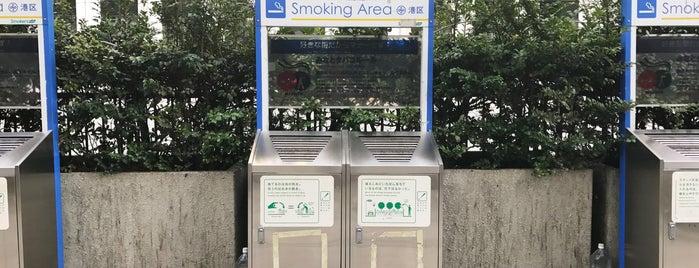 JR田町駅 三田口喫煙所 is one of 喫煙所.