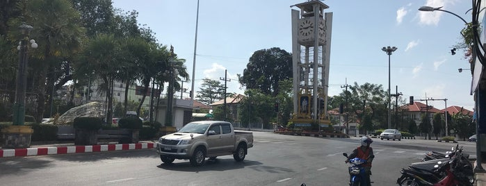 Clock Tower is one of Trang.