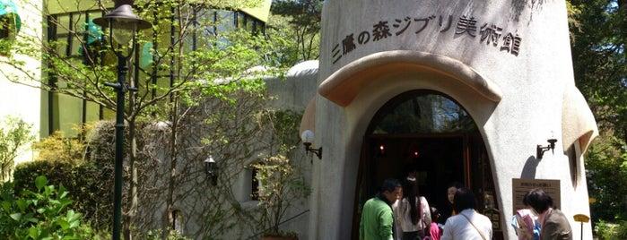 Ghibli Museum is one of Tokyo's Best Museums - 2013.