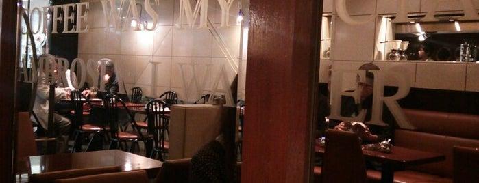 楡 is one of cafe.