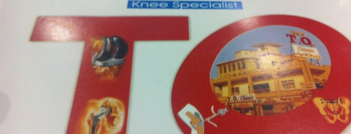 T.O. Clinic is one of KARACHI SIND PAKISTAN.