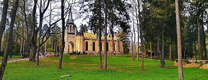 Шуваловский парк is one of Интересное в Питере.