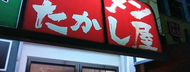 ラーメン たかし屋 浦安店 is one of 兎に角ラーメン食べる.