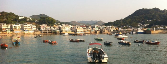 Lamma Island is one of Hong Kong.