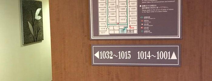 ホテルルートイン横浜馬車道 is one of Yokohama.