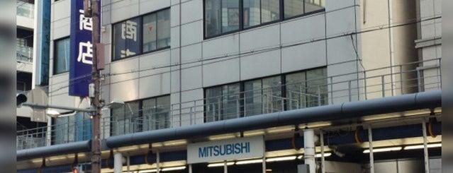 喜多商店 is one of 酩酊・大阪八十八カ所.