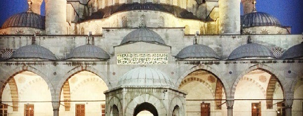 Blue Mosque is one of The Best Places I Have Ever Been.