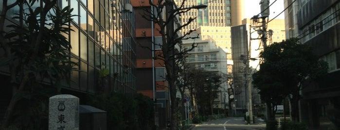 東京音楽大学発祥の地 is one of 近現代.