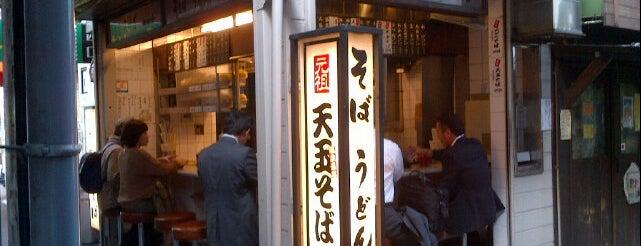 Kameya is one of Japan.
