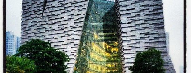 广州图书馆 Guangzhou Library is one of 2016-12 HKG.