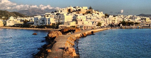 Naxos is one of Part 3 - Attractions in Europe.