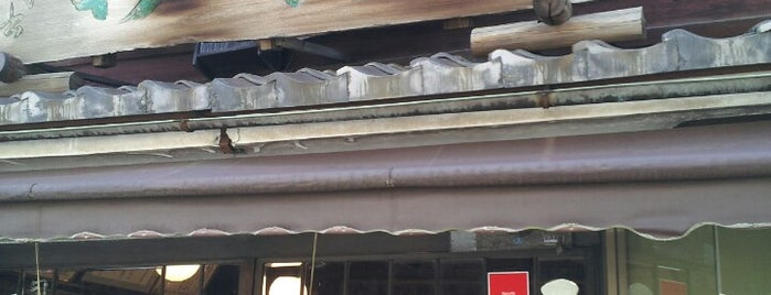 千本玉寿軒 is one of 和菓子/京都 - Japanese-style confectionery shop in Kyo.