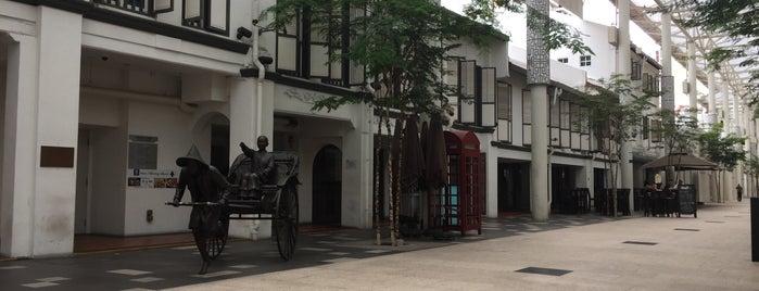 Nankin Row is one of OFFICE VOL.2.