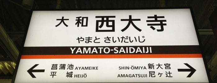 Yamato-Saidaiji Station (A26/B26) is one of 近畿.