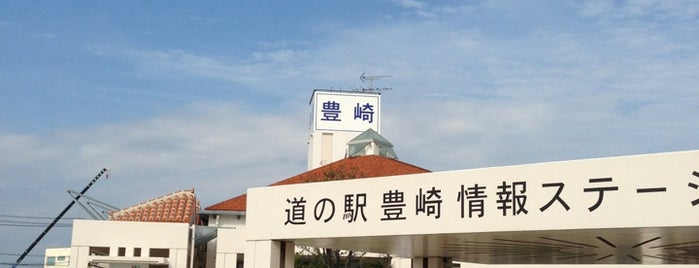 道の駅 沖縄県