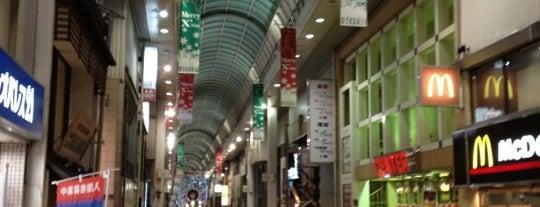 伏見大手筋商店街 is one of Mall in Kyoto.