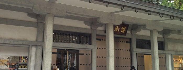 中尊寺 讃衡蔵 is one of Jpn_Museums2.