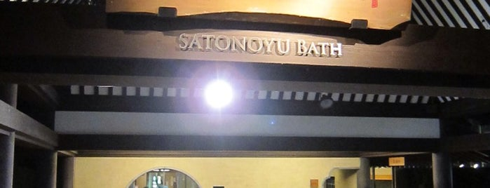 Satonoyu Bath is one of 日帰り温泉.